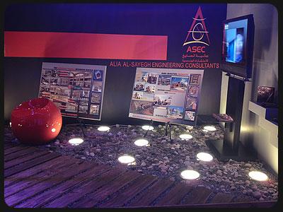 Asec alia al sayegh engineering consultants for Indoor environmental quality design